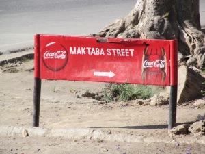 MaktabaStreet